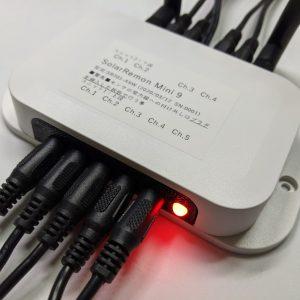 SolarRemon mini9 2020